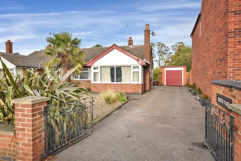 2 bedroom semi-detached bungalow for sale - Chester Place, Newark