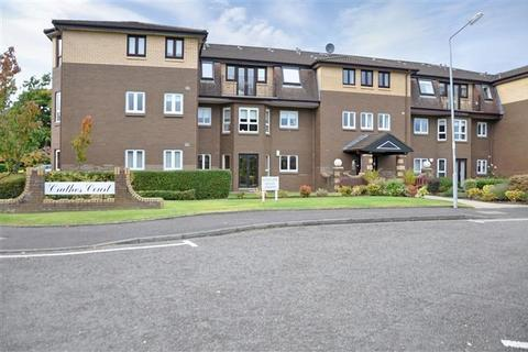 2 bedroom flat for sale - Hazelden Gardens, Muirend, Glasgow, G44