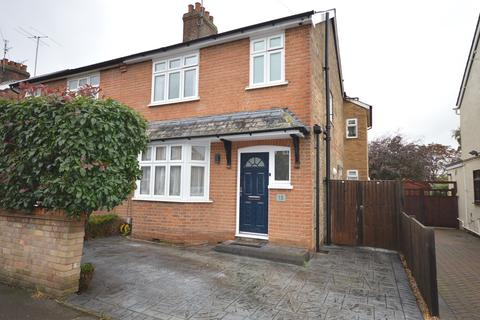 3 bedroom semi-detached house for sale - Lynmouth Avenue, Chelmsford, CM2