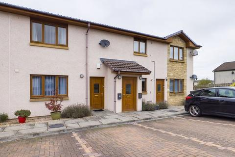 1 bedroom apartment for sale - North Avenue, Carluke