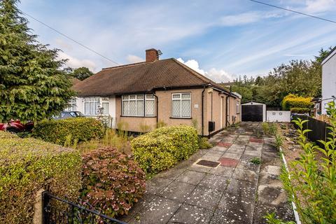 2 bedroom semi-detached bungalow for sale - Augustine Road, Orpington, BR5