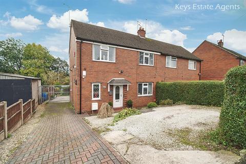 3 bedroom semi-detached house for sale - Bridgwood Road, Blythe Bridge,
