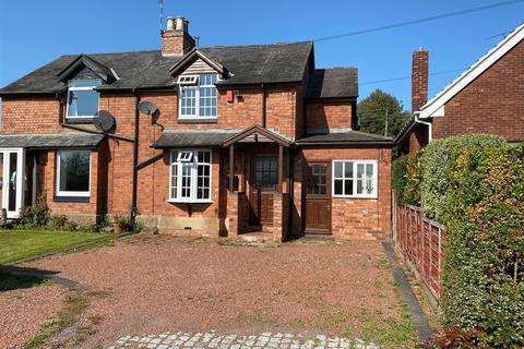 3 bedroom cottage to rent - Back Lane, Meriden, Coventry