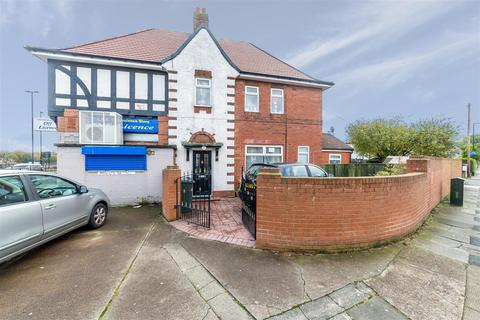 4 bedroom semi-detached house for sale - Benton Road, High Heaton, Newcastle Upon Tyne