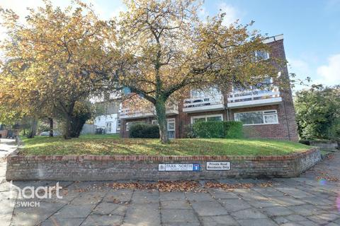 2 bedroom apartment for sale - Park North, Ipswich