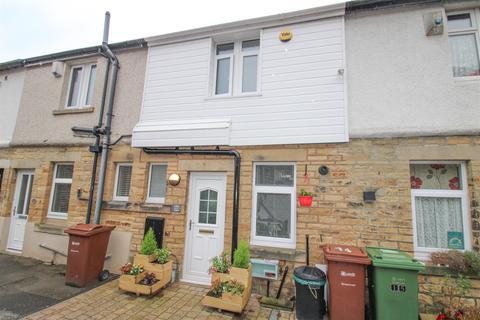 2 bedroom terraced house for sale - Highfield Terrace, Rawdon, Leeds, LS19 6DX
