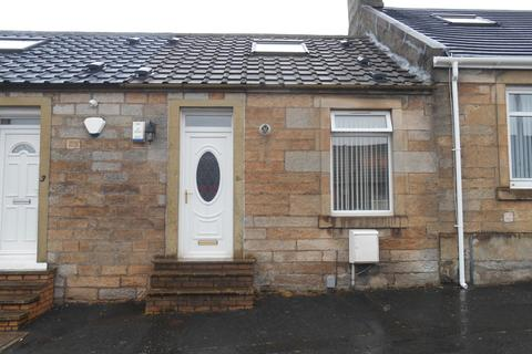 2 bedroom terraced house for sale - HILL STREET, LARKHALL ML9