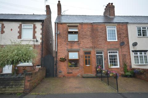 2 bedroom end of terrace house for sale - Walgrove Road, Walton, Chesterfield, S40 2DS