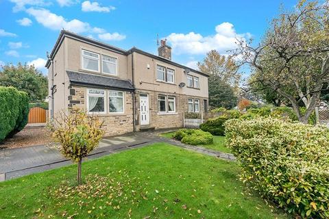 4 bedroom semi-detached house for sale - Harrogate Road, Bradford, West Yorkshire, BD2