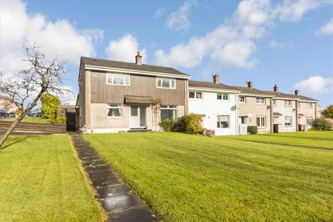 4 bedroom end of terrace house for sale - Westwood Hill, Westwood, EAST KILBRIDE