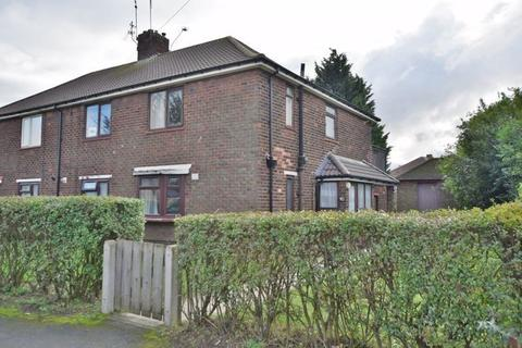 2 bedroom flat for sale - Bellingham Road, scunthorpe, Scunthorpe, Lincolnshire, DN16 1RR