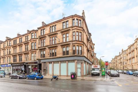 1 bedroom flat for sale - Byres Road, Hillhead, Glasgow, G12