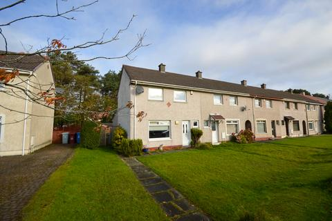 2 bedroom terraced house for sale - Whitehills Place, East Kilbride, South Lanarkshire, G75 0NB