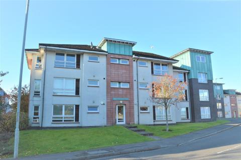 2 bedroom flat for sale - Netherton Road, Flat 2/2, Anniesland, Glasgow, G13 1BH
