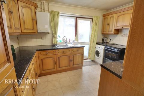 3 bedroom end of terrace house for sale - Treforest Road, Coventry