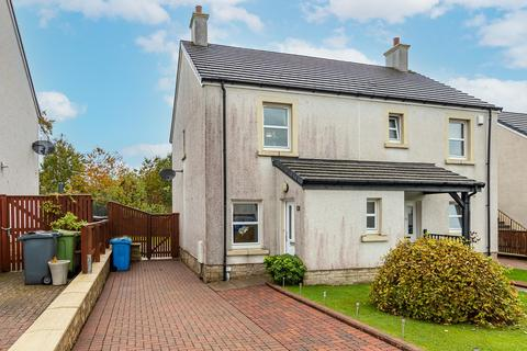 2 bedroom semi-detached house for sale - Cherrybank Gardens, Newton Mearns, Glasgow, G77