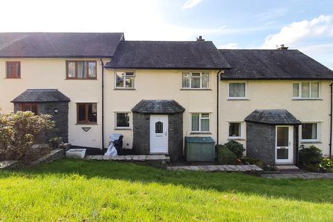 3 bedroom terraced house for sale - 4 Claife Close, Windermere, Cumbria, LA23 2LL