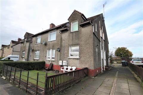 2 bedroom flat for sale - Burnbank Street, Coatbridge