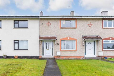 2 bedroom terraced house for sale - Westwood Hill, Westwood, EAST KILBRIDE