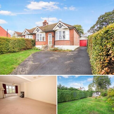 2 bedroom semi-detached bungalow for sale - Heathfield Road, Burwash Weald