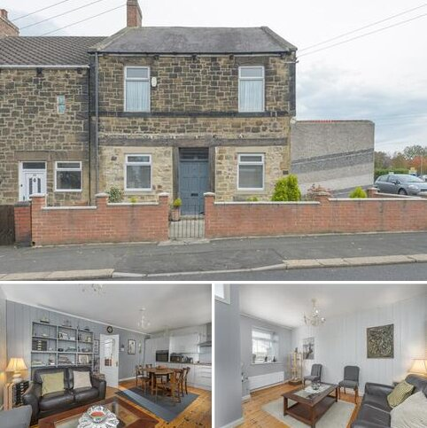 3 bedroom detached house for sale - Burradon Road, Burradon, Cramlington
