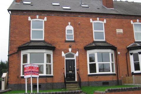 1 bedroom flat to rent - Elmdon Road,Marston Green,Birmingham
