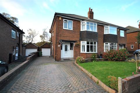 3 bedroom semi-detached house for sale - Moseley Wood Gardens,, Cookridge, Leeds