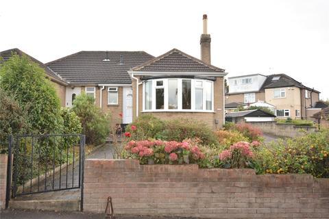 2 bedroom bungalow for sale - Carr Manor Road, Leeds, West Yorkshire