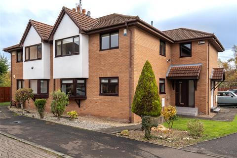 2 bedroom apartment for sale - Braidpark Drive, Giffnock, Glasgow