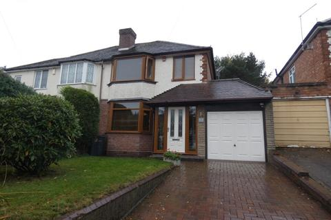 3 bedroom semi-detached house for sale - Coppice View Road