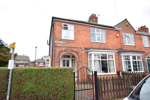 3 bedroom end of terrace house for sale - Pinfold Lane, Grimsby, DN33
