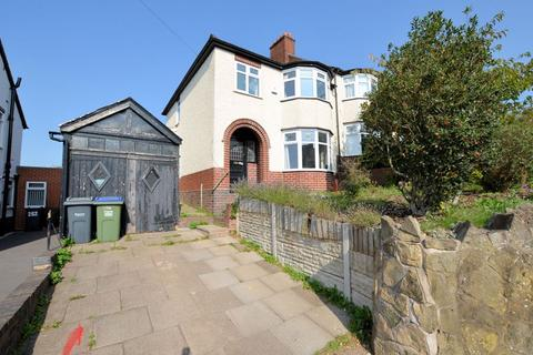 3 bedroom semi-detached house for sale - Pound Road, Oldbury