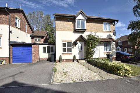 2 bedroom semi-detached house for sale - Hadley Court, Bristol, BS30