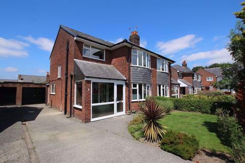 3 bedroom semi-detached house for sale - Aspels Crescent, Penwortham