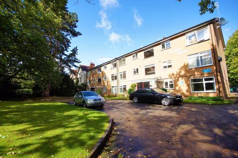 2 bedroom flat for sale - Warwick Court, Wake Green Road, Moseley