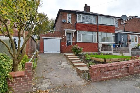 3 bedroom semi-detached house for sale - Agecroft Road West, Prestwich, Manchester