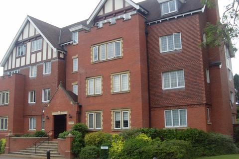 2 bedroom apartment to rent - Seymour House, Warwick Road, Coventry