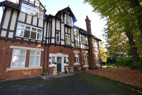 2 bedroom apartment to rent - The Rowan, Keresley Manor, Coventry