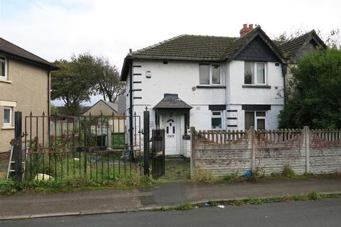 3 bedroom semi-detached house for sale - Morley Road, Lancaster