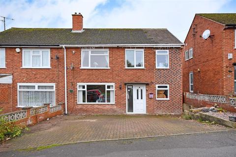 4 bedroom semi-detached house for sale - Oakhill Road, Dronfield