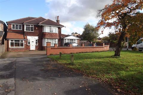7 bedroom detached house for sale - Wilmslow Road, Heald Green, Cheadle