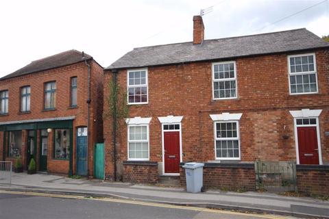 2 bedroom semi-detached house for sale - Balderton Gate, Newark, Nottinghamshire