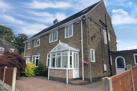 4 bedroom semi-detached house for sale - Derby Road, Stanley Village