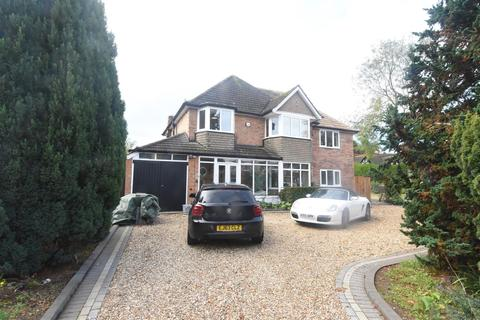 5 bedroom detached house for sale - Chester Road, Castle Bromwich, Birmingham