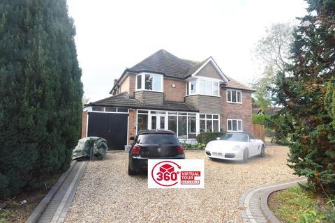 5 bedroom detached house for sale - Chester Road, Castle Bromwich, Birmingham