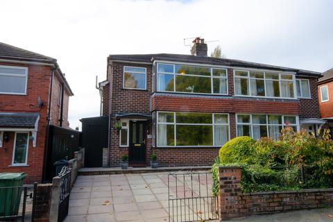 3 bedroom semi-detached house for sale - Darwin Street, Northwich, CW8