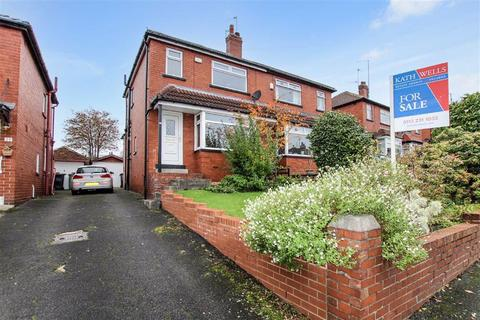 3 bedroom semi-detached house for sale - Hare Park Mount, Farnley, Leeds, West Yorkshire, LS12