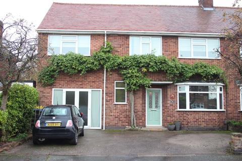 5 bedroom semi-detached house for sale - Elizabeth Road, Hinckley