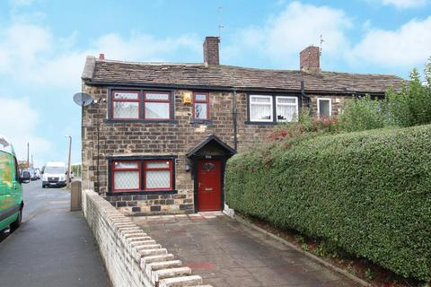 2 bedroom end of terrace house for sale - Great Horton Road, Bradford