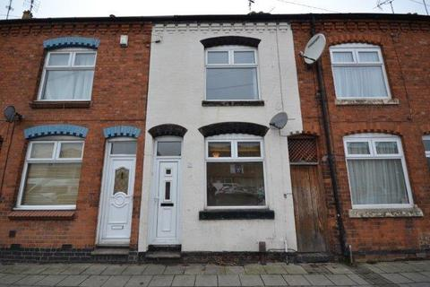 2 bedroom terraced house for sale - Station Street, South Wigston